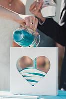 Рамка сосуд Сердце для свадебной песочной церемонии