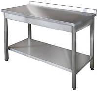 Стол из нержавейки для столовой