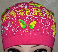 Детская трикотажная шапочка, фото 1