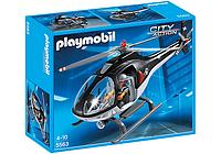Конструктор Playmobil 5563 Вертолет специального назначения