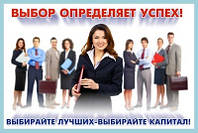 Риелторские услуги по Одессе и Одесской области