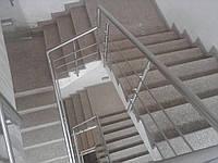 Лестничные перила и ограждения из нержавеющей стали
