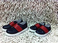 Дитячі туфлі для малюків з натуральної шкіри синьо-червоні