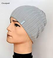 Молодежная шапка для подростка