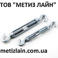 Стажка для троса 5х70 крюк-крюк