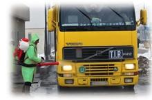 Санитарная обработка транспорта в Украине