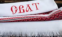 Свадебный рушник | Весільний рушник Сват 2,4 м, фото 1