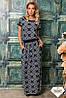 Женское длинное платье разные расцветки, фото 2