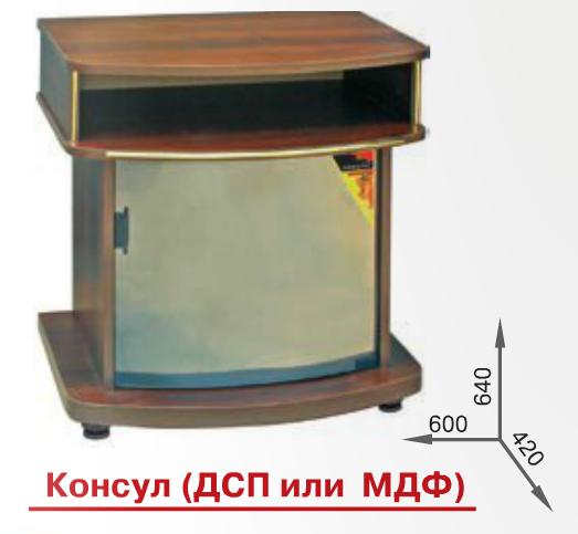 ТВ тумба Консул 600  /  ТВ тумба Консул 600