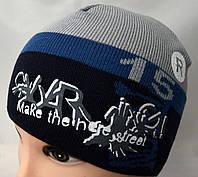 Стильная детская шапочка с надписями, фото 1