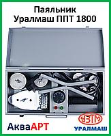 Паяльник для пластиковой трубы Миасс ППТ 1800