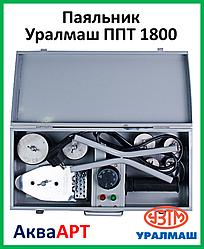 Паяльник для пластикової труби Міас ППТ 1800