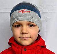 Детская вязаная шапочка  в расцветках, фото 1