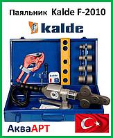 Паяльник для пластиковой трубы Kalde F-2010