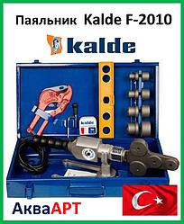 Паяльник для пластикової труби Kalde F-2010
