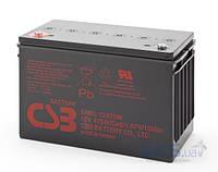 Аккумулятор для ИБП CSB 138Ач XHRL12475WFR