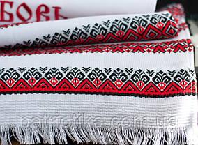 Свадебный рушник   Весільний рушник Совет да любовь 1,9 м, фото 3