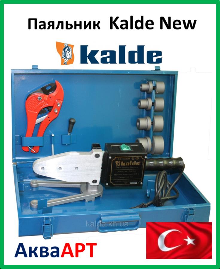 Паяльник для пластиковой трубы Kalde New - АкваАрт в Харькове