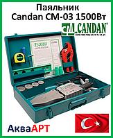 Паяльник для полипропиленовой трубы Candan CM-03 1500Вт (Турция)