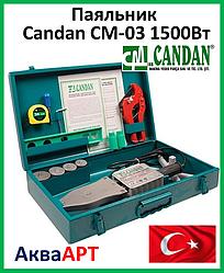 Паяльник для поліпропіленової труби Candan CM-03 1500Вт (Туреччина)