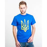 """Мужская патриотическая футболка: """"Тризуб"""" (синий)"""