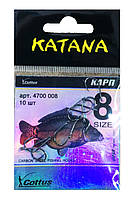 Крючки Katana Карп от № 8