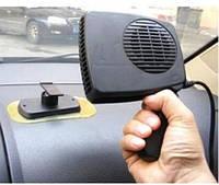 Электрический автомобильный обогреватель от прикуривателя  Auto Heater Fan (автофен) 150 Вт