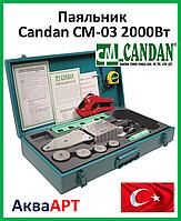 Паяльник для полипропиленовой трубы Candan CM-03 2000Вт