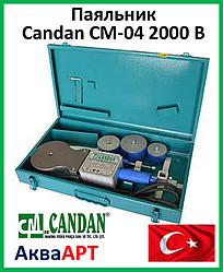 Паяльник для поліпропіленової труби Candan CM-04 2000