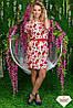Женское платье креп разные расцветки , фото 4
