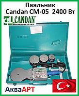 Паяльник для полипропиленовой трубы Candan CM-05 (Турция 2400 Вт)