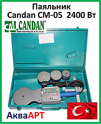 Паяльник для поліпропіленової труби Candan CM-05 (Туреччина 2400 Вт)