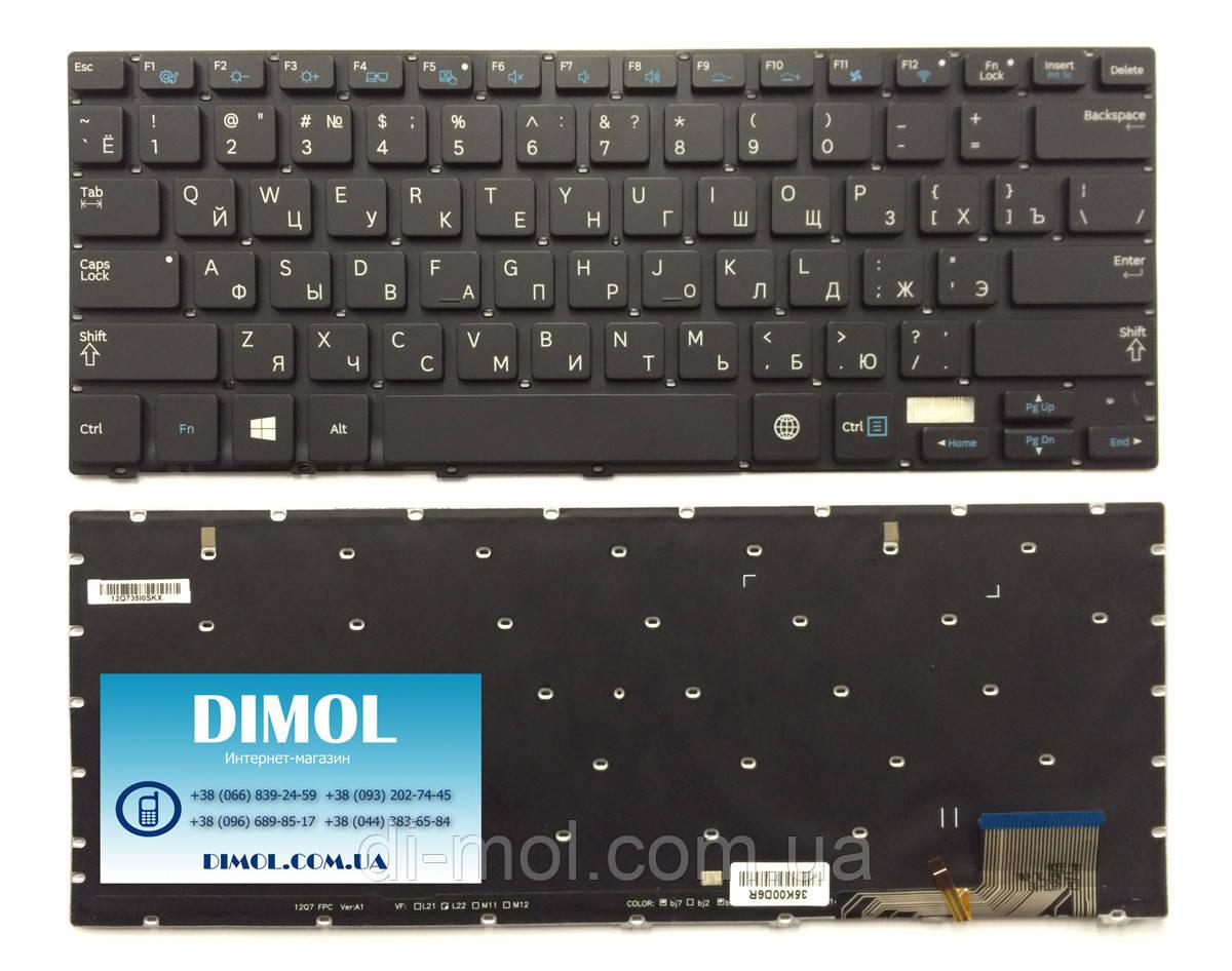 Оригинальная клавиатура для Samsung 740U3E series, rus, black, backlit