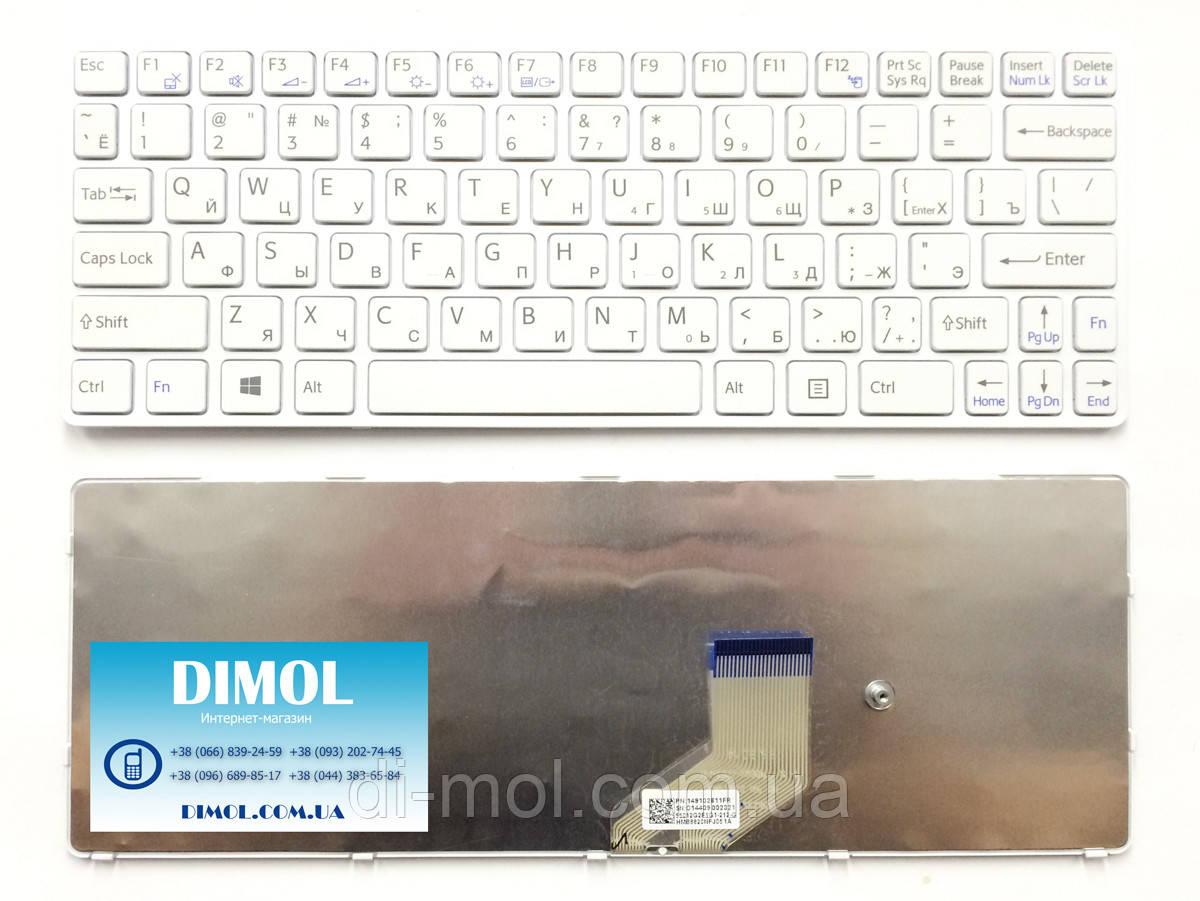 Оригинальная клавиатура для ноутбука Sony Vaio SVE11 series, white, white frame