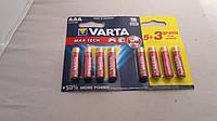 Батарейки VARTA 4703 MAX-TECH LR03 8 BL