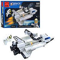 Конструктор BRICK Космический корабль 509