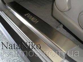 Накладки на пороги Chevrolet Evanda (шевроле эванда) (2006-   ) НатаНико, 4шт.