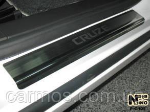 Накладки на пороги Chevrolet Cruze (шевроле круз)4шт. Premium