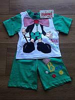 Костюм с шортиками и футболкой  для мальчиков