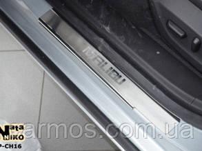 Накладки на пороги Chevrolet Malibu (шевроле малибу) (2012-   ) НатаНико, 4шт. Premium
