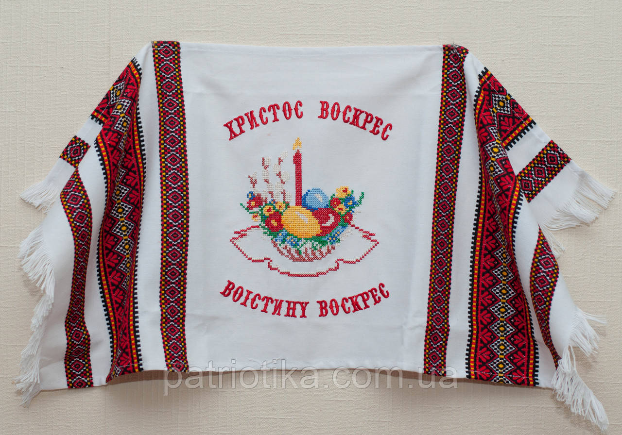 Вышитый рушник на Пасху с красным узором | Вишитий рушник на Пасху із червоним візерунком