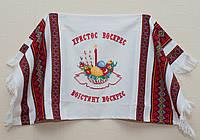 Вышитый рушник на Пасху с красным узором | Вишитий рушник на Пасху із червоним візерунком, фото 1