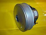Электродвигатель мотор SKL VAC020UN 230V / 1400W, фото 2