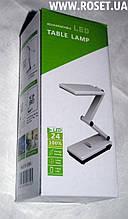 Настольная светодиодная лампа Rechargeable LED Table Lamp