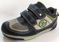 Детские кроссовки на мальчика ТМ Тom.m, р. 25,26,27,30