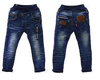 Джинсы,брюки,штаны для мальчиков.