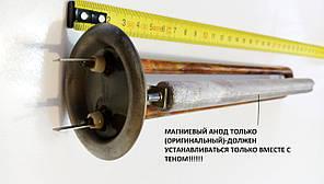 Тэн для бойлера Thermex, 0,7кВт (700w), медный
