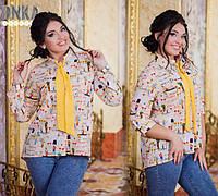 Женская рубашка батальная  ДГ №ат1027
