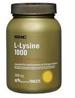 Л-лизин L-lysine 1000 (90 caps)