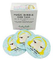 Гель для умывания 6 в 1. Cathy Doll Magic Bubble Pore Mask.